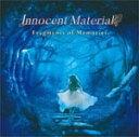 重金属硬摇滚 - 【送料無料】Fragments of Memories/Innocent Material[CD]【返品種別A】