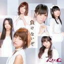 偶像名: Ra行 - 負けないぞ(CD ONLY B ver.)/LinQ[CD]【返品種別A】