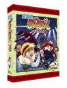 【送料無料】EMOTION the Best 魔法陣グルグル DVD-BOX 2/アニメーション[DVD]【返品種別A】