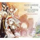 【送料無料】GOD EATER 2&GOD EATER 2 ...