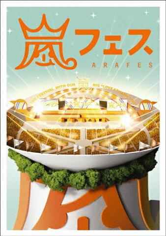 【送料無料】ARASHI 嵐フェス NATIONAL STADIUM 2012【DVD】/嵐[DVD]【返品種別A】