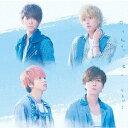 偶像名: Na行 - [枚数限定]恋を知らない君へ(通常盤)/NEWS[CD]【返品種別A】