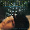 艺人名: Y - STAR DUST/山本剛トリオ・ウィズ・ストリングス[CD]【返品種別A】