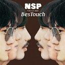 【送料無料】プラチナムベスト NSP BesTouch【UHQCD】/NSP[HQCD]【返品種別A