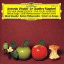 ヴィヴァルディ:協奏曲集《四季》/カラヤン(ヘルベルト・フォン),ベルリン・フィルハーモニー管...