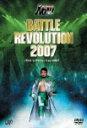 【送料無料】PRO-WRESTLING NOAH バトル・レヴォリューション2007/プロレス[DVD]【返品種別A】...