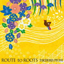 ROUTE to ROOTS/竹原ピストル[CD]【返品種別A】