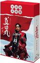 【送料無料】真田丸 完全版 第壱集/堺雅人[Blu-ray]【返品種別A】
