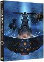 宇宙戦艦ヤマト2202 愛の戦士たち 7<最終巻>(Blu-ray/初回限定生産)/アニメーション