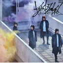 [初回仕様]6thシングル「タイトル未定」(TYPE-C)/欅坂46[CD+DVD]【返品種別A】