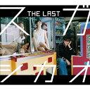 【送料無料】[枚数限定][限定盤]THE LAST(初回限定盤)/スガシカオ[CD]【返品種別A】
