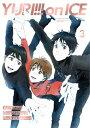 【送料無料】[初回仕様]ユーリ!!! on ICE 3 BD/アニメーション[Blu-ray]【返品種別A】