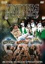 【送料無料】2016 OFFICIAL DVD HOKKAIDO NIPPON-HAM FIGHTERS『FIGHTERS STRIKE BACK 挑戦者から王者へ〜2016年宇宙一への軌跡』/野球[DVD]【返品種別A】