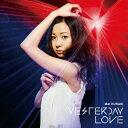 【送料無料】[枚数限定][限定版]YESTERDAY LOVE/倉木麻衣[Blu-ray]【返品種別A】