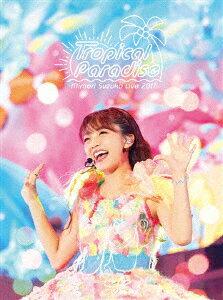 【送料無料】Mimori Suzuko Live 2017「Tropical Paradise」/三森すずこ[Blu-ray]【返品種別A】