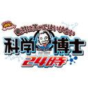 【送料無料】[限定版]ダウンタウンのガキの使いやあらへんで!!(祝)ダウンタウン結成35年記念DVD