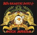 """朋克, 硬核 - """"90's SKAOTIC BEST+"""
