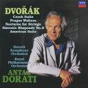 ドヴォルザーク:チェコ組曲、アメリカ組曲、他/ドラティ(アンタル)[CD]【返品種別A】