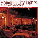 Artist Name: Sa Line - Honolulu City Lights(デジタル・リマスター)/杉山清貴[CD]【返品種別A】