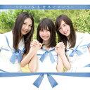 意外にマンゴー(TYPE-A)/SKE48 CD DVD 通常盤【返品種別A】