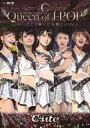 【送料無料】℃-ute武道館コンサート2013『Queen of J-