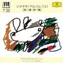 Instrumental Music - ソナチネ・アルバム1(2)(第11-17番)/エッシェンバッハ(クリストフ)[CD]【返品種別A】