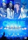 【送料無料】SPRING LIVE 2016 〜We're like a puzzle〜 @NIPPON BUDOKAN/CNBLUE[DVD]【返品種別A】