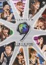 【送料無料】モーニング娘。コンサートツアー2009 春〜プラチナ 9 DISCO〜/モーニング娘。 DVD 【返品種別A】