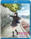 【送料無料】アマガミSS Blu-rayソロ・コレクション 森島はるか編/アニメーション[Blu-ray]【返品種別A】