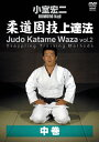 DVD>スポーツ>格闘技・武道>柔道商品ページ。レビューが多い順(価格帯指定なし)第2位