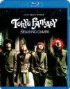 【送料無料】TOKYO FANTASY SEKAI NO OWARI Blu-ray スタンダード・エディション/SEKAI NO OWARI[Blu-ray]【返品種別A】