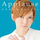【送料無料】Applause ASAKA Manato/宝塚歌劇団[CD]【返品種別A】