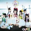 Idol Name: A Line - キミとピーカン☆NATSU宣言っ!!!/乙女新党[CD]通常盤【返品種別A】