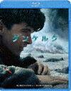 ダンケルク ブルーレイ&DVDセット/フィオン・ホワイトヘッド[Blu-ray]【返品種別A】