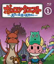 【送料無料】ポンコツクエスト 〜魔王と派遣の魔物たち〜 1/アニメーション[Blu-ray]【返品種