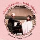 古典 - アリアンナの嘆き/嶺貞子,ジョルジョ・ファヴァレット[CD]【返品種別A】