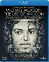 マイケル・ジャクソン ライフ・オブ・アイコン 想い出をあつめて/ドキュメンタリー映画[Blu-ray]【返品種別A】