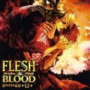 樂天商城 - 【送料無料】ルボー・サウンドコレクション ドラマCD FLESH&BLOOD 13/イメージ・アルバム[CD]【返品種別A】