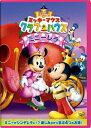ミッキーマウス クラブハウス/ミニーレラ/子供向け[DVD]【返品種別A】