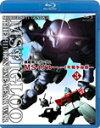 【送料無料】機動戦士ガンダム MSイグルー-1年戦争秘録- 3 軌道上に幻影は疾る/アニメーション[Blu-ray]【返品種別A】