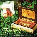 【送料無料】Feeling ZARD orgel Collection vol.4 〜あの微笑みを忘れないで〜/オルゴール[CD]【返品種別A】【smtb-k】【w2】