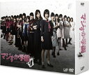 【送料無料】マジすか学園4 DVD-BOX/宮脇咲良,島崎遥香 DVD 【返品種別A】