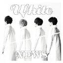 偶像名: Na行 - 【送料無料】White(通常盤)/NEWS[CD]【返品種別A】