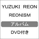 【送料無料】REONISM/柚希礼音[CD+DVD]【返品種別A】