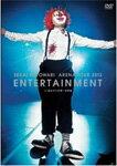 【送料無料】ARENA TOUR 2013 ENTERTAINMENT in 国立代々木第一体育館/SEKAI NO OWARI[DVD]【返品種別A】