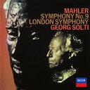 Composer: Ma Line - マーラー:交響曲第9番/ショルティ(サー・ゲオルク)[CD]【返品種別A】