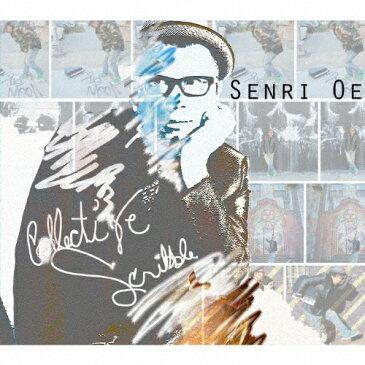 【送料無料】[枚数限定][限定盤]Collective Scribble(初回生産限定盤)/大江千里[CD+DVD]【返品種別A】