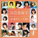 河合奈保子 ゴールデン☆ベスト/河合奈保子[CD]【返品種別A】