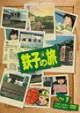 【送料無料】鉄子の旅 VOL.1/アニメーション[DVD]【返