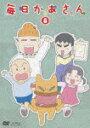 【送料無料】毎日かあさん8/アニメーション[DVD]【返品種別A】